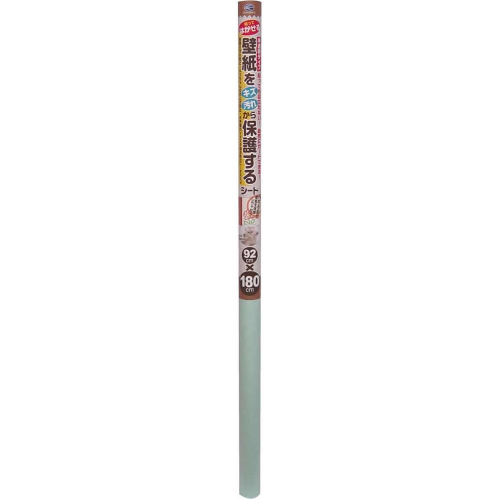 壁紙をキズ汚れから保護するシート 92×90cm