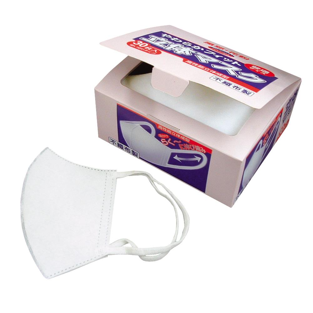 やわらかフィット立体マスク 30枚入