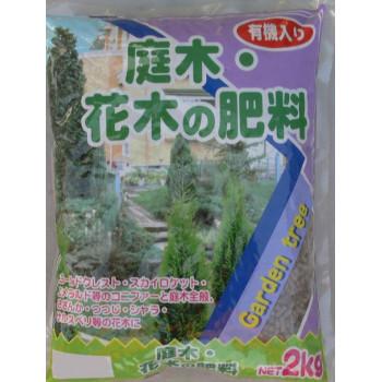 3-48 あかぎ園芸 庭木・花木の肥料 2kg 10袋