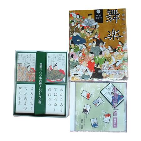 小倉百人一首CD付「舞楽」