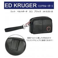 ED KRUGER(エドクルーガー) ミット ベルトポーチ ヨコ ブラック 14-5132-10