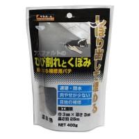 サンホーム工業 アスファルトのひび割れとくぼみ補修材 濃灰色 400g×4袋セット KMP-75