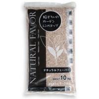 NXstyle 敷砂利 ナチュラルフェーバー ライトカラー M 10kg×2袋 1311412