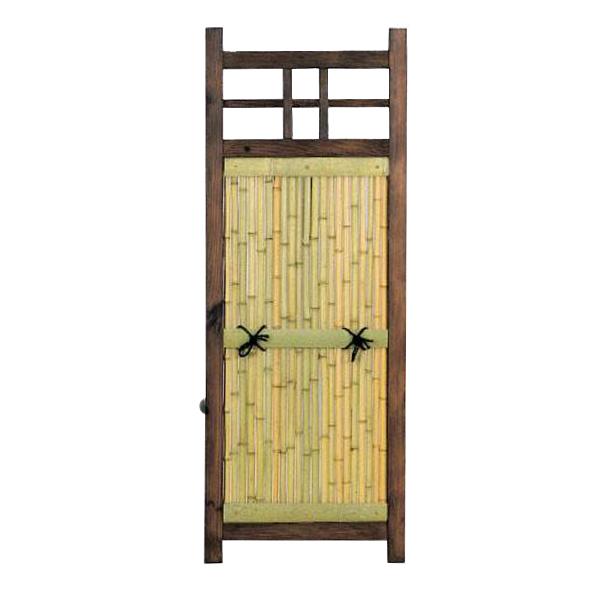 56856 目隠し竹フェンス袖型