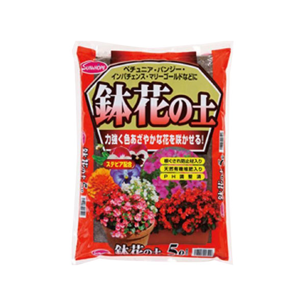 サンアンドホープ 専門用土 鉢花の土 5L 8袋セット