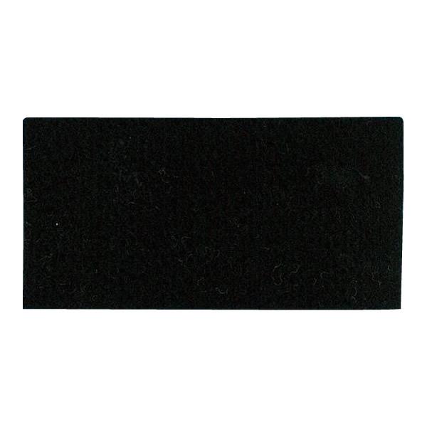 バイリーン キルト綿 ダークな布専用キルト芯(ドミットタイプ 黒) MH-14-BK 1000mm×20m