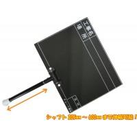 土牛産業 伸縮式黒板 K・D-3 02479