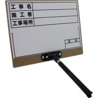土牛産業 伸縮式ホワイトボード D-3 02563