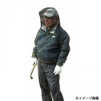 米国バグバフラー社 虫除けスーツ