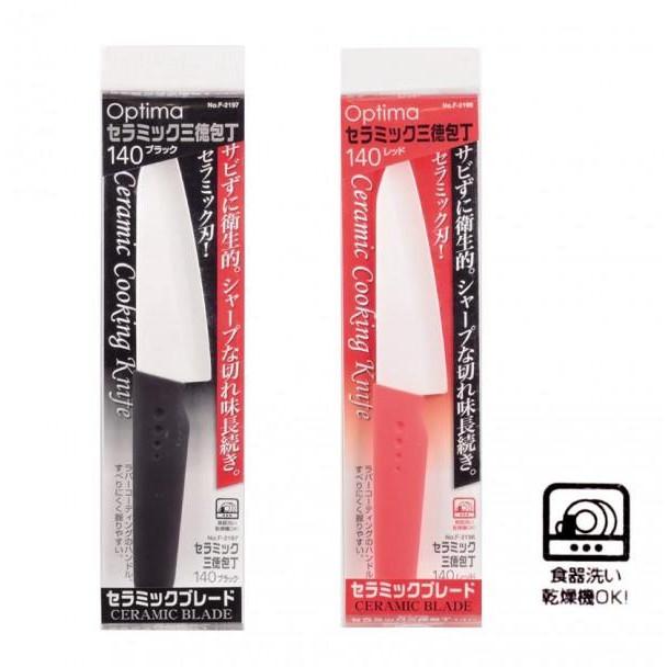 パール金属 オプティマ セラミック三徳包丁140 ブラック・F-2197