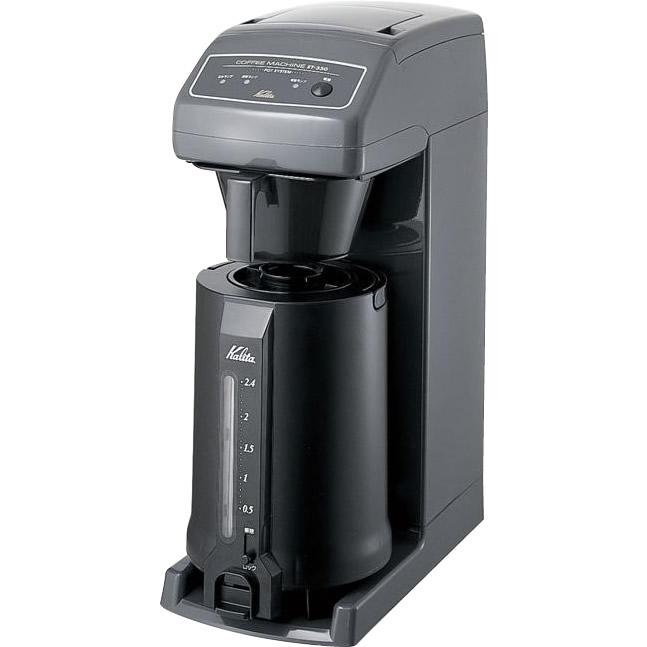 Kalita(カリタ) 業務用コーヒーマシン ET-350 62055
