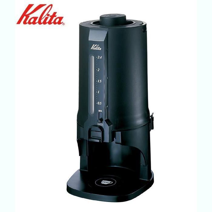 Kalita(カリタ) 業務用コーヒーポット CP-25 64105