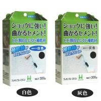 日本ミラコン産業 フレキシブル・ミラコン ヒビ割れしにくい補修材 粉末タイプ 300g×3個セット FMC-03・白色