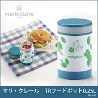 マリ・クレール TRフードポット0.25L MC-942
