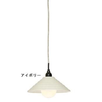 YAZAWA(ヤザワコーポレーション) ペンダントライト1灯E26電球なし アイボリー・PDX10017IV
