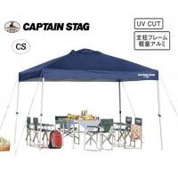 CAPTAIN STAG クイックシェードDX 300UV-S(キャスターバッグ付) M-3271