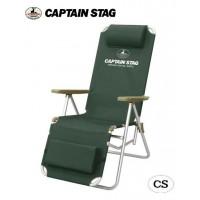 CAPTAIN STAG CS アルミリラックスチェア(グリーン) M-3869