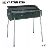 CAPTAIN STAG グレース バーベキューコンロ(LL) M-6441