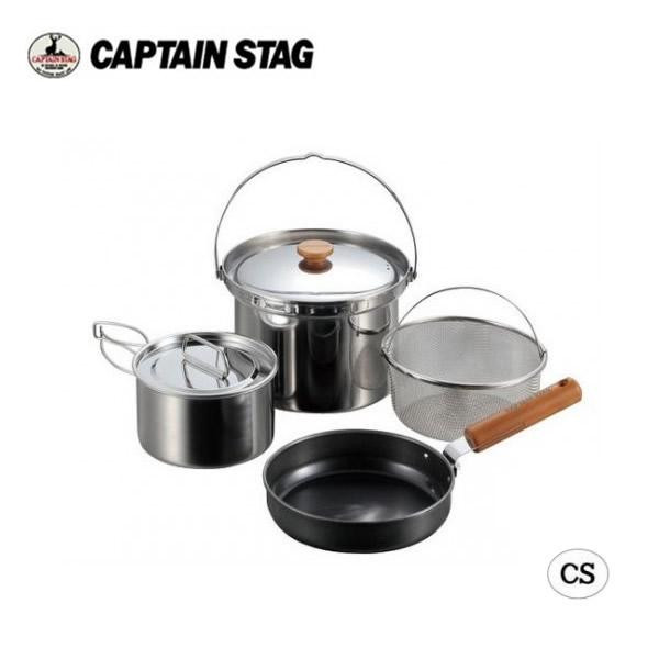 CAPTAIN STAG フィールドシェフ クッカーセット4 UH-4201