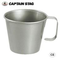 CAPTAIN STAG チタン製スタッキングマグカップ230ml M-9084