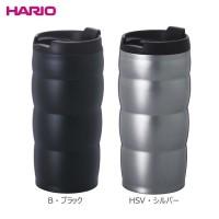 HARIO(ハリオ) V60 ステンレス真空二重マグ ウチマグ VUW-35 HSV・シルバー