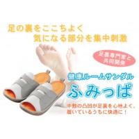 健康ルームサンダルふみっぱ ブルー・AP-500162