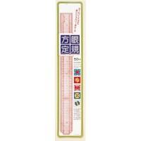 KAWAGUCHI(カワグチ) ソーイング手芸用品 方眼定規(穴明ホビー用)50cm 05-620