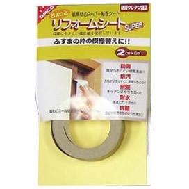 ちょっとリフォームシート  木目テープ 2cm×6m(1個入) ライトオーク・SR-39