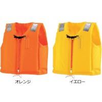 国土交通省型式承認ライフジャケット 小型船舶用救命胴衣 C-II型 オレンジ