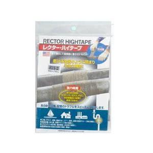 UNITEC ユニテック 濡らして巻くだけの補修材 レクター・ハイテープ 巾50×長さ750mm RH-2