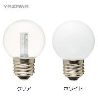 YAZAWA(ヤザワ) G50ボール形LEDランプ 口金E26 電球色相当 LDG1LG503(クリア)