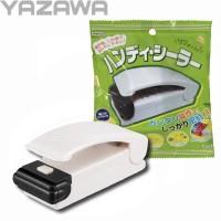 YAZAWA(ヤザワ) ハンディシーラー KS03