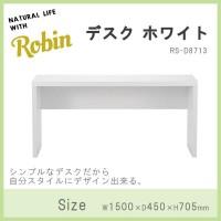 Robin(ロビン) デスク ホワイト RS-D8713