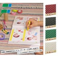 ナカバヤシ かける〜の台紙アルバム スクエアMサイズ「ナチュラルドット」 アK-MFB-162 (R)レッド・396659