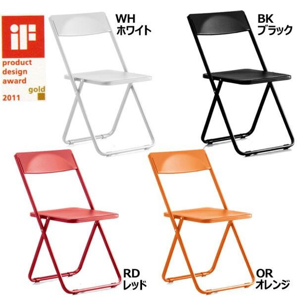 SLIM folding chair チェアー (折りたたみ椅子) WH・ホワイト