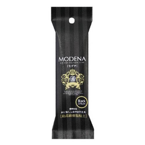 PADICO パジコ 樹脂粘土 Modena color(モデナカラー) ブラック 60g 2個セット 303114
