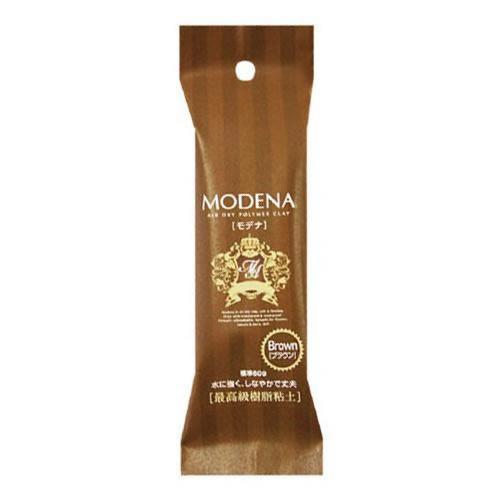 PADICO パジコ 樹脂粘土 Modena color(モデナカラー) ブラウン 60g 2個セット 303116