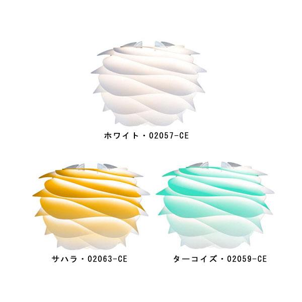 ELUX(エルックス) VITA(ヴィータ) CARMINA mini(カルミナミニ) シーリングライト 1灯 ホワイト・02057-CE