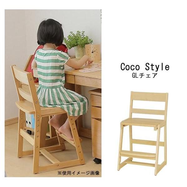 大和屋 Coco Style GLチェア 3078