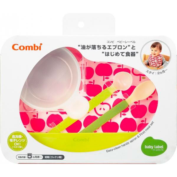 Combi(コンビ) ベビーレーベル 油が落ちるエプロンとはじめて食器