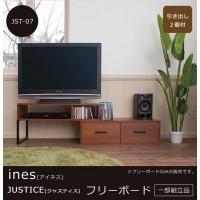 ines(アイネス) JUSTICE(ジャスティス) フリーボード ブラウン JST-07