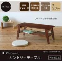 ines(アイネス) カントリーテーブル ブラウン  NK-9003