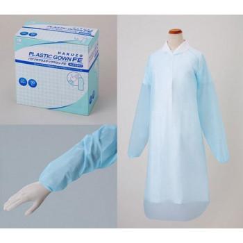 ハクゾウメディカル プラスチックガウンFE 袖付ディスポーザブルエプロン ゴムそでタイプ ブルー 30枚入 3087587