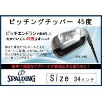 SPALDING(スポルディング)   ピッチングチッパー  45度  SPC-P45