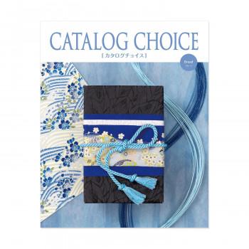 カタログギフト カタログチョイス 4100円コース ブロード