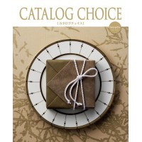 カタログギフト カタログチョイス 8600円コース ジョーゼット