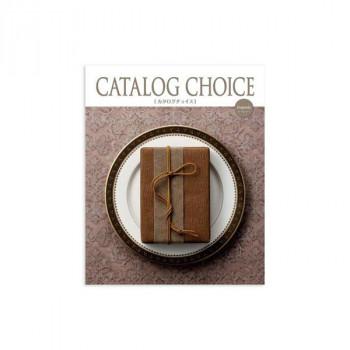 カタログギフト カタログチョイス 10600円コース オーガンジー