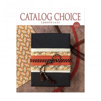 カタログギフト カタログチョイス 30600円コース アンゴラ