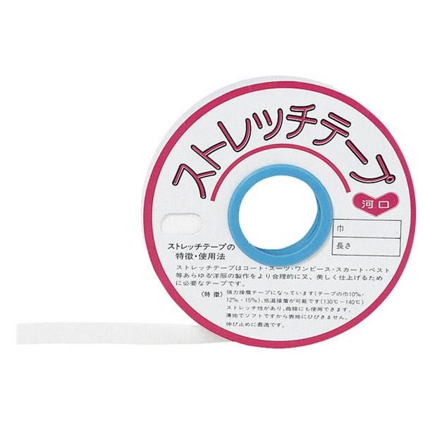 KAWAGUCHI(カワグチ) ストレッチテープ 黒 幅12mm(長さ25m巻) 11-172