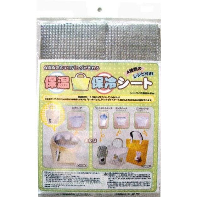 KAWAGUCHI(カワグチ) 保温保冷シート エコバッグ用 80-066